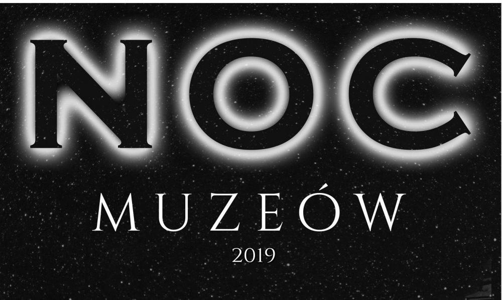Nocne zwiedzanie muzeów w Krasnymstawie i we Włodawie