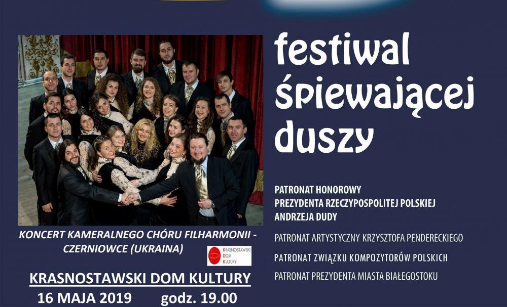 Festiwal Śpiewającej Duszy – koncert w Krasnymstawie