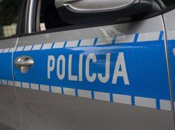 police-4261161_640