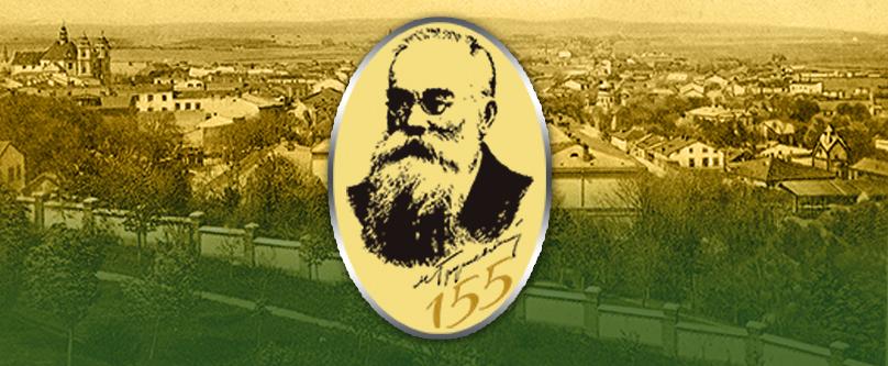 155. rocznica urodzin Mychajła Hruszewskiego